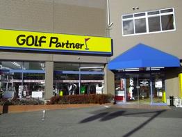 ゴルフパートナーR407太田店