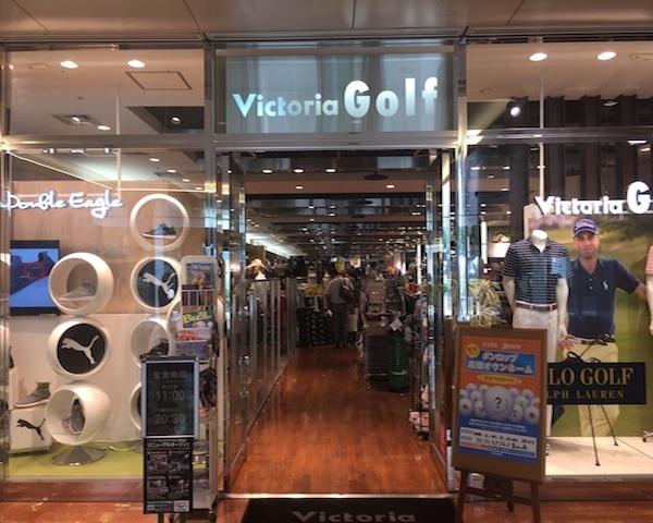 ヴィクトリアゴルフ(Victoria Golf)青山店