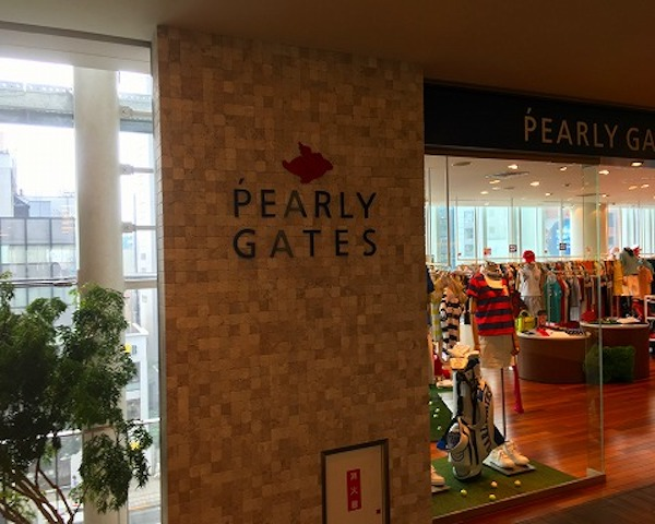 パーリーゲイツ(PEARLY GATES)AO青山